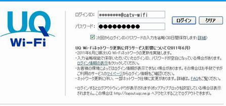 UQlogin1.jpg