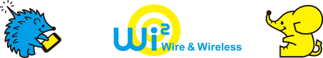 Wi2 Wire & Wireless
