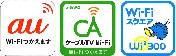 32_CATV_WIFI_STICKER.jpg