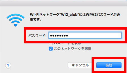 macOS_howtoWi2_club_003.png